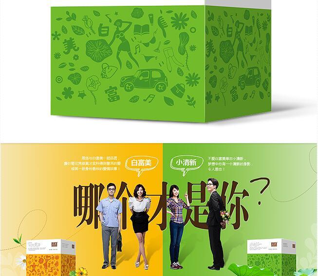 产品的品牌设计和亚博体育手机客户端的定位!
