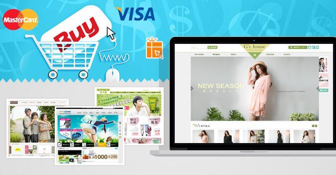 购物亚博体育手机客户端设计方向