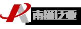南通泛亚信息技术有限公司