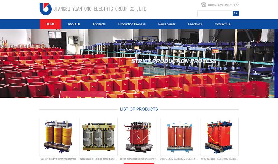 Jiangsu Yuantong Electric Group Co.,Ltd.