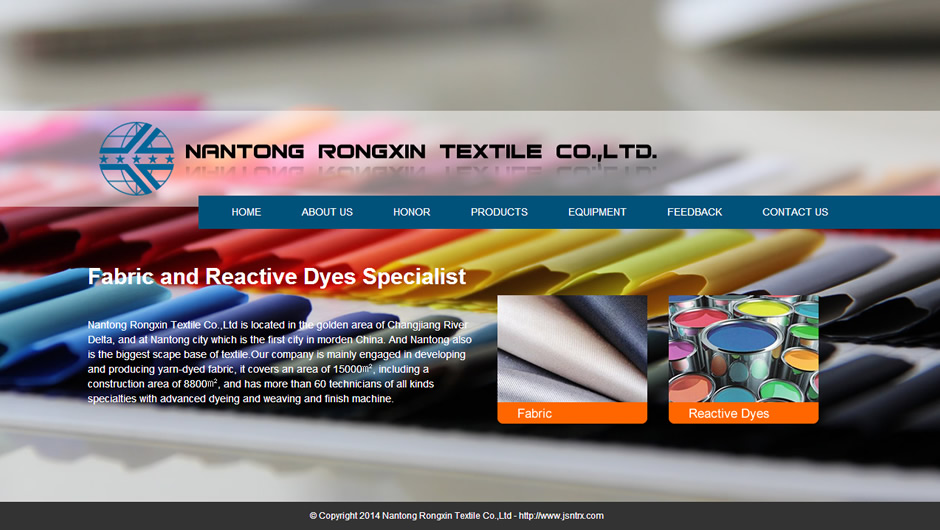 Nantong Rongxin Textile Co.,Ltd